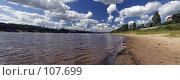 Купить «Река Волга, Ярославская область», фото № 107699, снято 25 сентября 2018 г. (c) Юрий Назаров / Фотобанк Лори