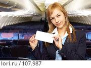 Купить «Стюардесса», фото № 107987, снято 8 февраля 2007 г. (c) Сергей Старуш / Фотобанк Лори