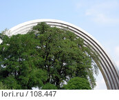 Купить «Фрагмент Арки Дружбы на фоне неба и кроны деревьев», фото № 108447, снято 22 июля 2007 г. (c) Антон Перегрузкин / Фотобанк Лори