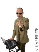 Купить «Бизнесмен», фото № 108479, снято 2 мая 2007 г. (c) Валентин Мосичев / Фотобанк Лори