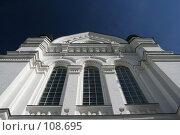 Купить «Церковь на фоне синего неба», фото № 108695, снято 22 сентября 2006 г. (c) Efanov Aleksey / Фотобанк Лори
