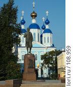 Памятник Зое Космодемьянской (2007 год). Стоковое фото, фотограф Карелин Д.А. / Фотобанк Лори