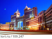 Купить «Вечерняя Астана», фото № 109247, снято 13 ноября 2019 г. (c) Ахметсафин Руслан / Фотобанк Лори