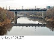 Купить «Омск,поздняя осень.Комсомольский мост через Омь», фото № 109271, снято 3 ноября 2007 г. (c) Круглов Олег / Фотобанк Лори