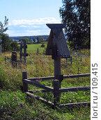 Купить «Кижи, погост», фото № 109415, снято 19 августа 2007 г. (c) Ярослава Синицына / Фотобанк Лори