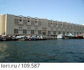 Купить «Рынок специй в Эмиратах», эксклюзивное фото № 109587, снято 13 августа 2005 г. (c) Natalia Nemtseva / Фотобанк Лори