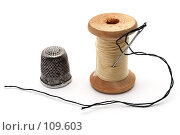 Купить «Старый наперсток», фото № 109603, снято 16 октября 2007 г. (c) Валерий Александрович / Фотобанк Лори