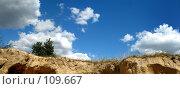 Купить «Небо над песчаным берегом», фото № 109667, снято 15 ноября 2018 г. (c) Оксана Плужник / Фотобанк Лори