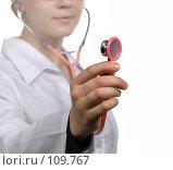 Купить «Стетоскоп. Медицинская концепция», фото № 109767, снято 21 октября 2007 г. (c) Татьяна Белова / Фотобанк Лори