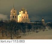 Купить «Троицкий собор и Кремль в Пскове зимой», фото № 113003, снято 5 февраля 2007 г. (c) Олег Крутов / Фотобанк Лори