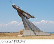 Купить «Самолёт-памятник около станицы Тамань», фото № 113347, снято 2 июля 2007 г. (c) Григорий Погребняк / Фотобанк Лори