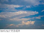 Купить «Небо», фото № 113631, снято 27 июня 2007 г. (c) Coler / Фотобанк Лори