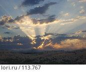 Купить «Закат на Ай-Петри», фото № 113767, снято 7 августа 2007 г. (c) Андрей Шуленко / Фотобанк Лори