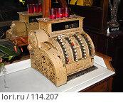 Купить «Кассовый аппарат начала ХХ века», фото № 114207, снято 30 сентября 2007 г. (c) Ларина Татьяна / Фотобанк Лори