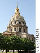 Купить «Дворец Инвалидов.Париж», фото № 114519, снято 6 января 2005 г. (c) Михаил Мандрыгин / Фотобанк Лори