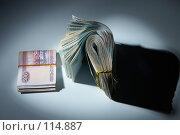Купить «Пачка денег : теневые доходы», фото № 114887, снято 12 сентября 2007 г. (c) Ирина Мойсеева / Фотобанк Лори