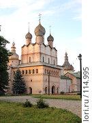 Купить «Кремль города Ростова», фото № 114995, снято 18 июля 2007 г. (c) Parmenov Pavel / Фотобанк Лори