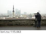 Купить «Город в тумане», фото № 115063, снято 25 мая 2018 г. (c) Игорь Соколов / Фотобанк Лори