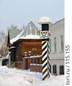 Купить «Екатеринбург-Москва - 1766 верст. Зима», эксклюзивное фото № 115155, снято 29 января 2006 г. (c) Ivan I. Karpovich / Фотобанк Лори