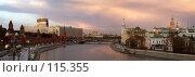 """Купить «После грозы. Вид на гостиницу """"Россия""""», фото № 115355, снято 2 мая 2003 г. (c) Юрий Назаров / Фотобанк Лори"""