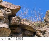 Купить «Камни Танаиса», фото № 115863, снято 22 февраля 2007 г. (c) Борис Панасюк / Фотобанк Лори