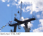 Купить «Мачта военного корабля», фото № 116147, снято 14 сентября 2007 г. (c) Елена Руденко / Фотобанк Лори