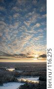Купить «Небо над сибирской рекой», фото № 116275, снято 8 ноября 2007 г. (c) Владимир Мельников / Фотобанк Лори
