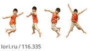 Купить «Ребенок (мальчик) прыгает на белом фоне», фото № 116335, снято 16 сентября 2007 г. (c) Владимир Мельников / Фотобанк Лори