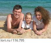 Купить «Семья лежит на пляже», фото № 116795, снято 7 января 2006 г. (c) Losevsky Pavel / Фотобанк Лори