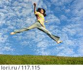 Купить «Девушка в прыжке», фото № 117115, снято 7 августа 2005 г. (c) Losevsky Pavel / Фотобанк Лори
