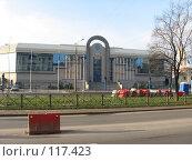 Купить «Санкт-Петербург ЛенЭкспо», фото № 117423, снято 13 ноября 2007 г. (c) Алексей / Фотобанк Лори