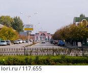 Купить «Город Батайск, район вокзала», фото № 117655, снято 22 сентября 2006 г. (c) Борис Панасюк / Фотобанк Лори