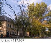 Купить «Батайск, поселок РДВС», фото № 117667, снято 22 сентября 2006 г. (c) Борис Панасюк / Фотобанк Лори