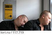 Купить «Разморило», фото № 117719, снято 19 августа 2007 г. (c) Екатерина Соловьева / Фотобанк Лори