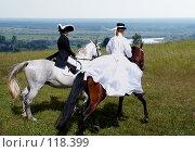 Купить «Скачущие по полям», фото № 118399, снято 7 июля 2006 г. (c) Александр Галуцкий / Фотобанк Лори