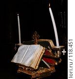 """Купить «Фото из серии""""Золотой Иерусалим""""», фото № 118451, снято 17 февраля 2007 г. (c) Борис Ганцелевич / Фотобанк Лори"""