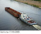 Купить «Вниз по Оке», фото № 119099, снято 31 июля 2006 г. (c) Александра Стрижева / Фотобанк Лори