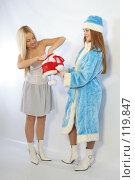 Купить «Снежинка достает подарок из мешка Снегурочки», фото № 119847, снято 11 ноября 2007 г. (c) Евгений Батраков / Фотобанк Лори