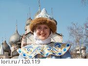 Купить «Девушка в старинной национальной одежде», фото № 120119, снято 30 апреля 2006 г. (c) Александр Максимов / Фотобанк Лори