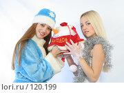 Купить «Снегурочка и Снежинка с подарком», фото № 120199, снято 11 ноября 2007 г. (c) Евгений Батраков / Фотобанк Лори