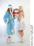 Купить «Снегурочка и Снежинка с подарком», фото № 120227, снято 11 ноября 2007 г. (c) Евгений Батраков / Фотобанк Лори