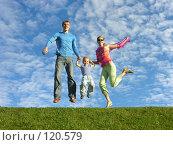 Купить «Счастливая семья в прыжке на фоне голубого неба с облаками», фото № 120579, снято 20 августа 2005 г. (c) Losevsky Pavel / Фотобанк Лори