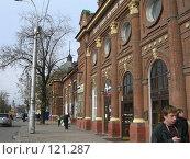 Иркутск, Театр юного зрителя (2007 год). Редакционное фото, фотограф Любовь Веселова / Фотобанк Лори