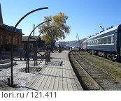 Станция Порт Байкал. Стоковое фото, фотограф Любовь Веселова / Фотобанк Лори