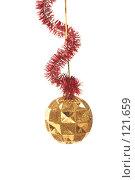 Купить «Красная новогодняя мишура и золотой шар», фото № 121659, снято 31 октября 2007 г. (c) Останина Екатерина / Фотобанк Лори