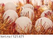 Купить «Много новогодних игрушек», фото № 121671, снято 31 октября 2007 г. (c) Останина Екатерина / Фотобанк Лори