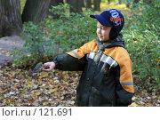 Купить «Мальчик кормит синицу с руки», фото № 121691, снято 27 мая 2018 г. (c) Сергей Лаврентьев / Фотобанк Лори