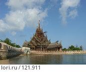 Купить «Деревянный храм.Таиланд», фото № 121911, снято 1 апреля 2007 г. (c) Колчева Ольга / Фотобанк Лори