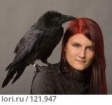 Купить «Колдунья», фото № 121947, снято 27 октября 2007 г. (c) Валентин Мосичев / Фотобанк Лори