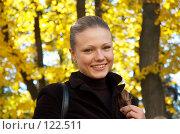 Купить «Осенний портрет девушки», фото № 122511, снято 27 октября 2006 г. (c) Сергей Старуш / Фотобанк Лори
